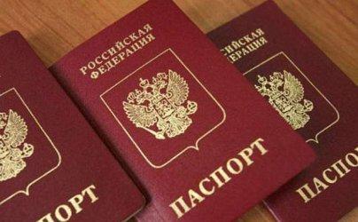 В Русия ще лишават терористи от гражданство