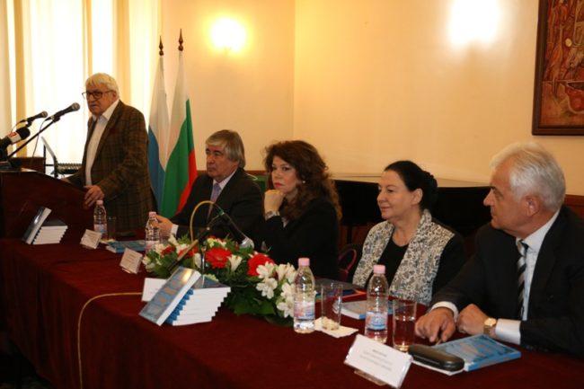Тържествена среща по случай 140 години от обявяването на Руско-турската война 1877-1878