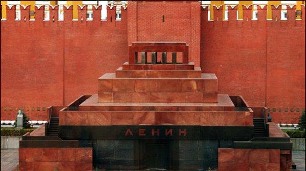 Левада център: Може да се смята, че декомунизацията в Русия е приключила