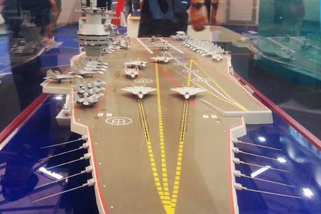 Защо Русия създава най-големия самолетоносач в света