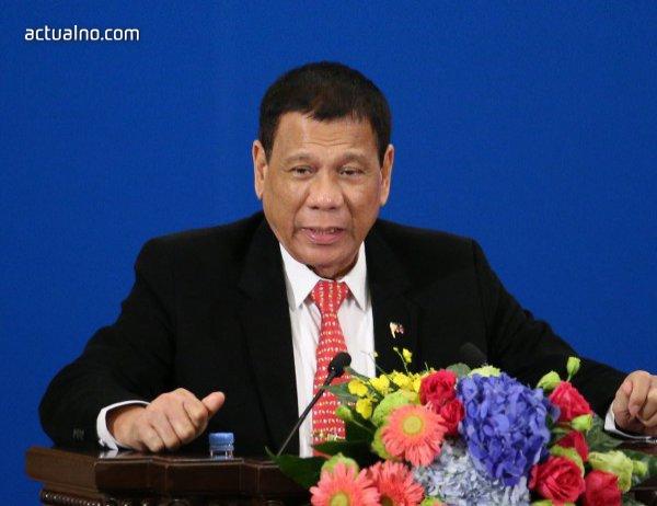 Филипинският президент на посещение в Москва