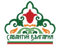 Сабантуй България` – 2017