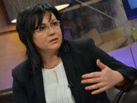 Корнелия Нинова, БСП: Изказването на Владимир Путин, че славянската писменост в Русия е дошла от македонските земи, е сигнал към нас