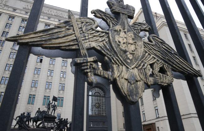 МО на Русия опроверга твърденията, че ИД е обезглавила руски офицер в Сирия