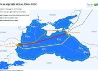 "Поискахме ""Южен поток"" от ""Газпром"""