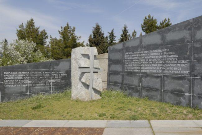 """Мемориалния комплекс """"Бранителите на Стара Загора""""."""