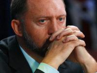 """Един от най-богатите руснаци заведе дело срещу """"Асошиейтед Прес"""" за клевета"""