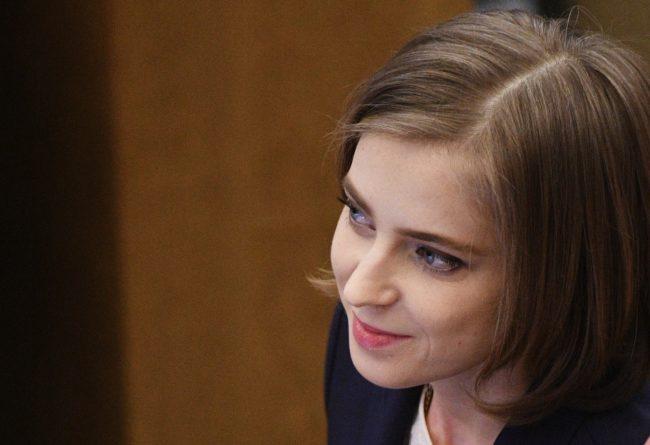 Поклонская:  Дори Порошенко разбира, че Крим това е Русия