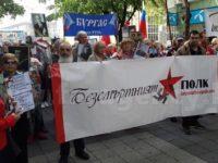 Потомци на воювали във Втората световна война почетоха паметта им в Бургас