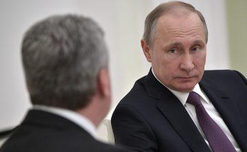 По-кротко с Путин