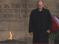 България – Путин
