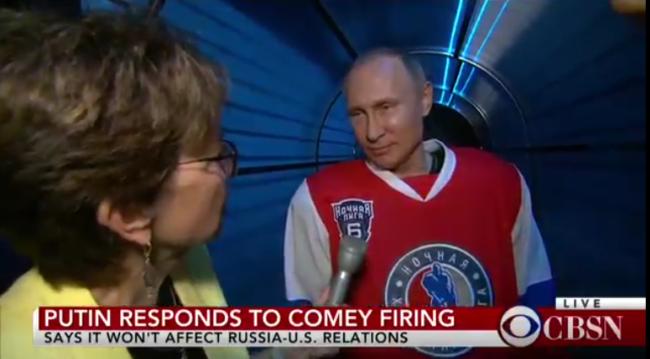 """Путин към американска репортерка: """"Не ми бъдете гневна"""""""