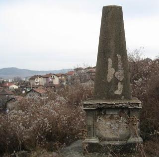 Руският двуглав орел се връща в Перник
