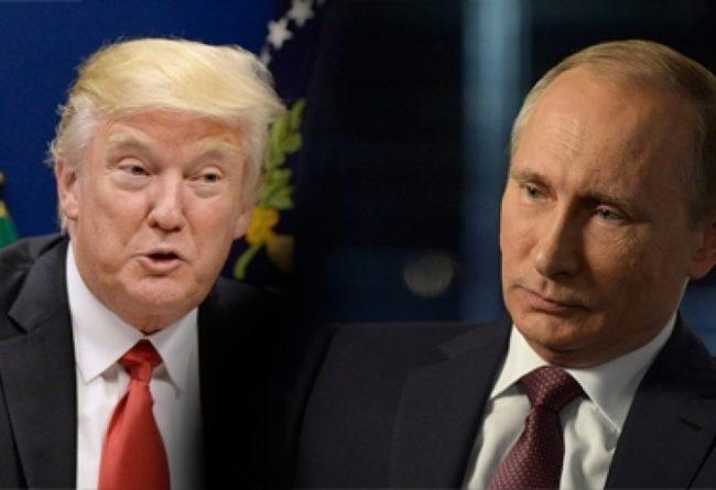 Руски вестник: Путин и Тръмп с различни очаквания от предстоящата среща