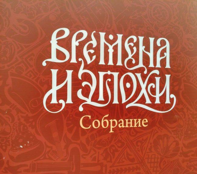 Голямо българско хоро в центъра на Москва