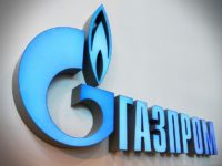 """От Русия: """"Газпром"""" не обсъжда със София """"Южен поток"""""""