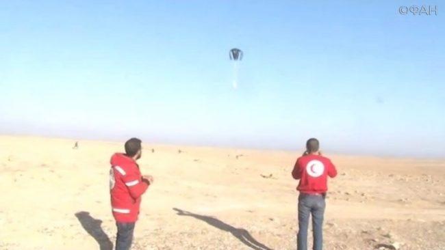 Ил-76 на Русия хвърли с парашут 20 тона хуманитарна помощ в Сирия