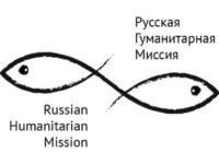 Русия иска да бъде домакин на международната конференция за хуманитарна помощ