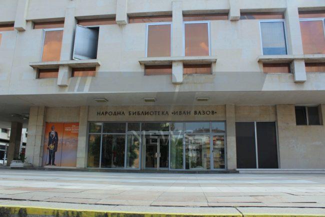 България и Русия с обща инициатива за опазване на културното наследство