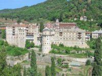 Зографския манастир на Света Гора – Атон