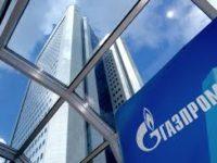 """""""Газпром"""" започва доставки на газ до Китай по нов газопровод до края на 2019-а"""