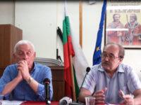 """""""Защо трябва да разбираме Русия?"""" –  дискусия в Информационно-аналитичния център на """"Русофили"""" (видео)"""