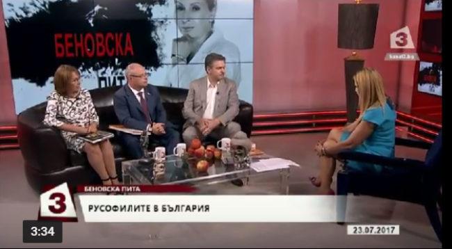 "Канал 3, ""Беновска пита"": Гостуват Николай Малинов, Сергей Гаврилов и Галина Стоянова"