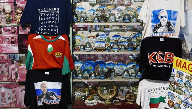 Сувенирен магазин в центъра на  българската столица София, 22 юни 2017.