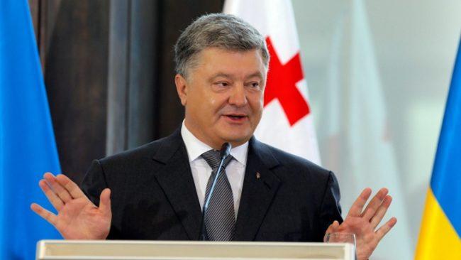 Украйна ще съди президента Порошенко за държавна измяна