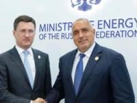 Бойко Борисов: Пътната карта за развитие на газопреносната инфраструктура е позитивна стъпка в отношенията между България и Русия