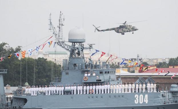 В Русия отбелязват Деня на военноморския флот