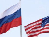 Новата Студена война официално започна