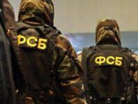ФСБ е задържала украински агент в Крим за подготовка на диверсии