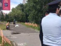 """""""Ислямска държава"""" пое отговорността за нападението в руския азиатски град Сургут Мястото на терористичното нападение в Сургут. На алеята лежи убитият терорист. / БГНЕС"""