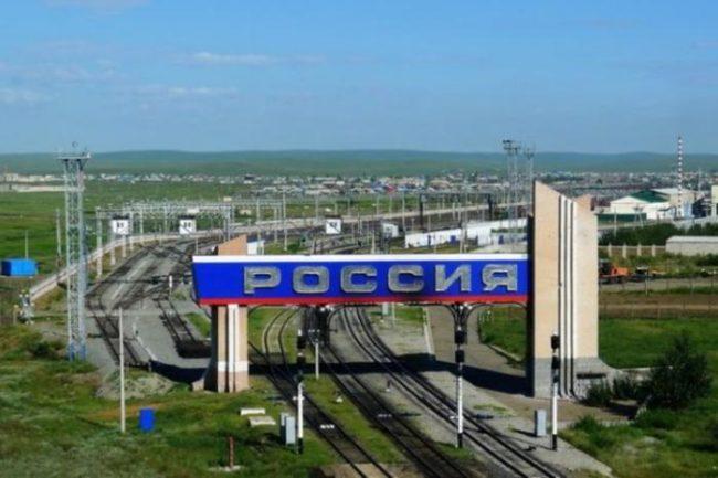 Нов товарен жп маршрут между Русия и Китай