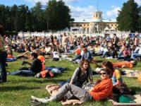 През 2018 г. Петербург ще бъде столица на Международния ден на джаза