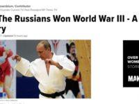 Как Путин разруши САЩ и спечели третата световна