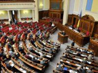 Върховната рада подготвя законопроект за визов режим с Русия