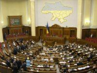 Киев реже обучението по майчин език