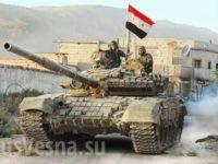 Министерството на отбраната на Русия: Сирийската армия с подкрепата на руската авиация настъпва към Деир ез Зор