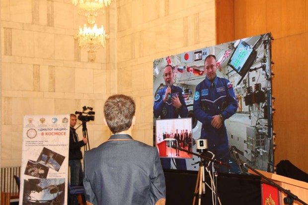 Ученици от Камчия участваха във видеоконферентна връзка с Международната космическа станция