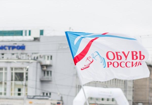Втората най-голяма руска компания за обувки предприема IPO