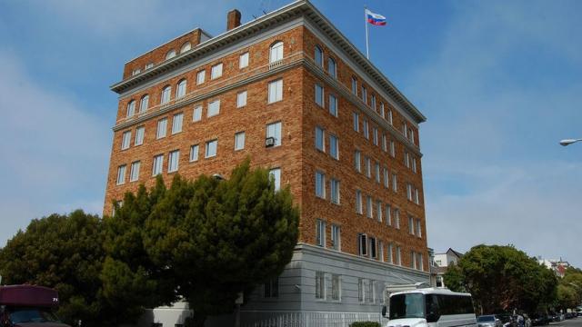 Американските власти са отнесли руския консулски архив от Сан Франциско във Вашингтон