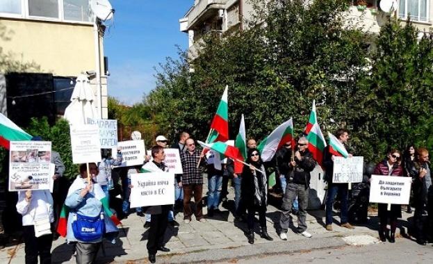 Протестиращи пред украинското посолство в София настояват да бъдат защитени правата на българите в Украйна