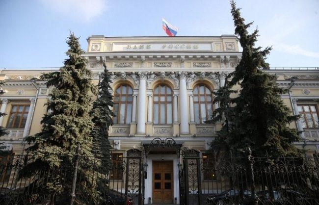 РЦБ ще създаде система за регистрация на всички финансови транзакции вРусия
