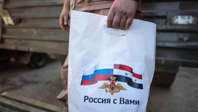 Ако не Русия кой?