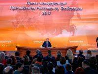 Путин: В Москва часът е 12.30