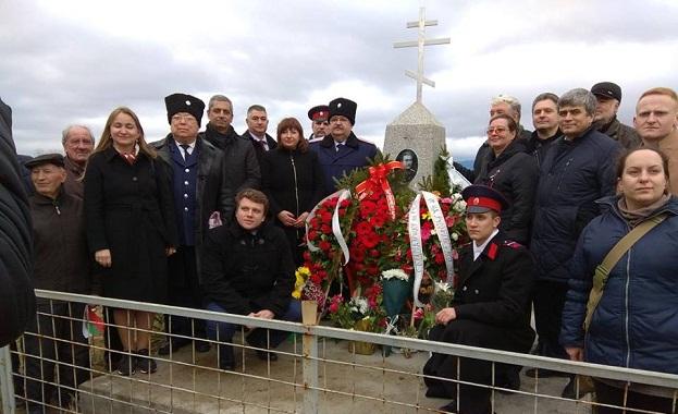 Откриха реновирания паметник на руските войни, участници в Освободителната война в с. Мрамор