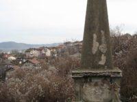 КОНКУРС  за проект на паметник на белоемигрантите  в гр. Перник