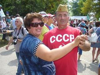 По данни на организаторите днес край язовир Копринка дойдоха около 14 хиляди души от цялата страна